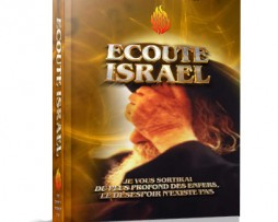 ecoute-israel